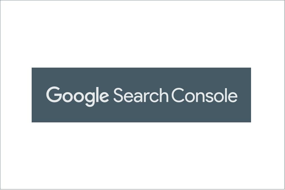 Googleサーチコンソールで出来ることとは?