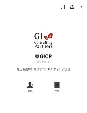 GICPを追加してください!